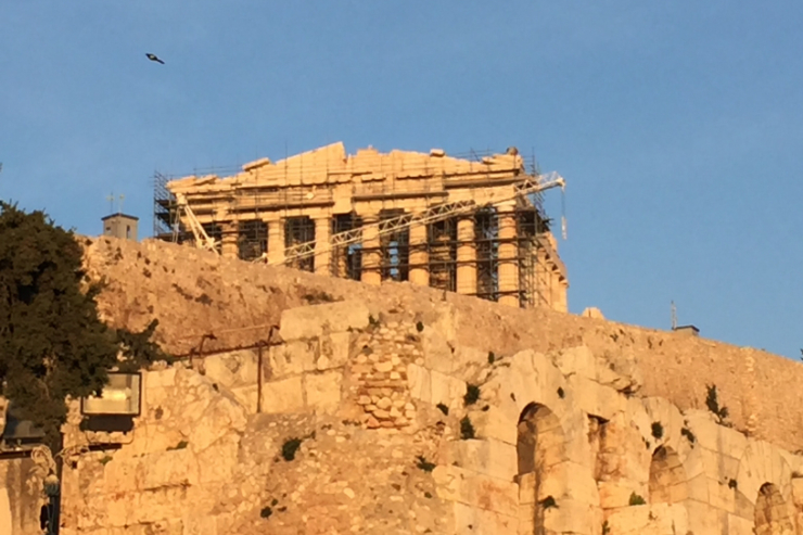 Acropolis (closed for repairs)