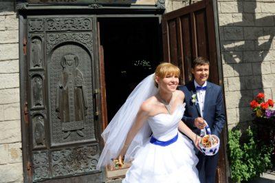 bride-groom-wedding-featured-w740x493