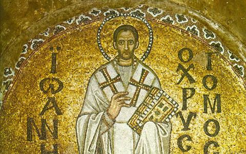 St. John Chrysostom Bishop and Doctor of the Church