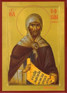 Daily Catholic Quote from St. Ephrem