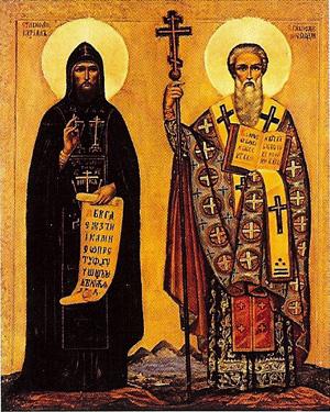 St. Cyril, Monk and St. Methodius, Bishop